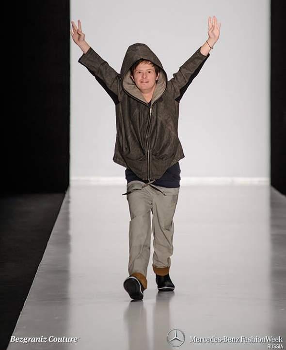 http://www.bezgraniz-couture.com/?page_id=964&lang=en